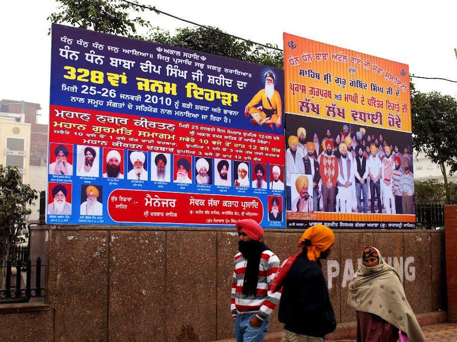 propaganda religiosa india