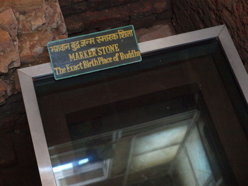 templo maya devi lumbini nepal buda viaje