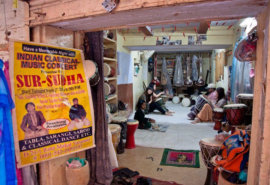 Clases de música clásica en Varanasi