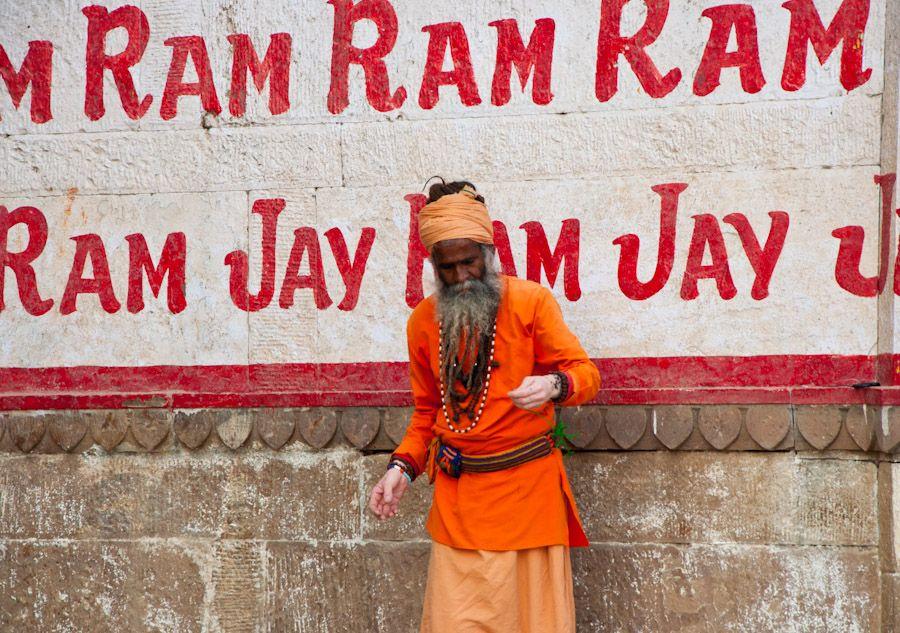 Shadu en los ghat de Varanasi