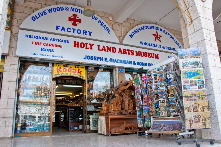 viaje a Palestina, compras, souvenirs, belen, regalos