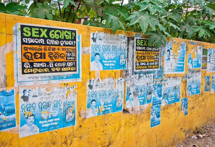sexo, India, publicidad, misterio
