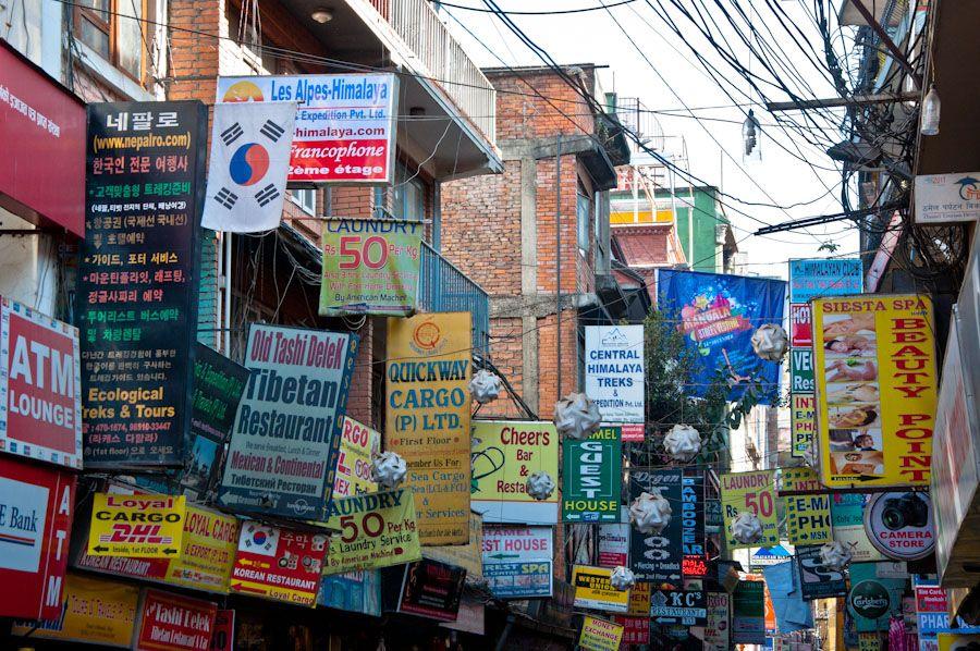 viaje, nepal, donde dormir, thamel, mochilero