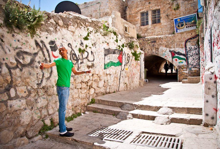 Jerusalen, Ciudad Vieja, barrios, que ver