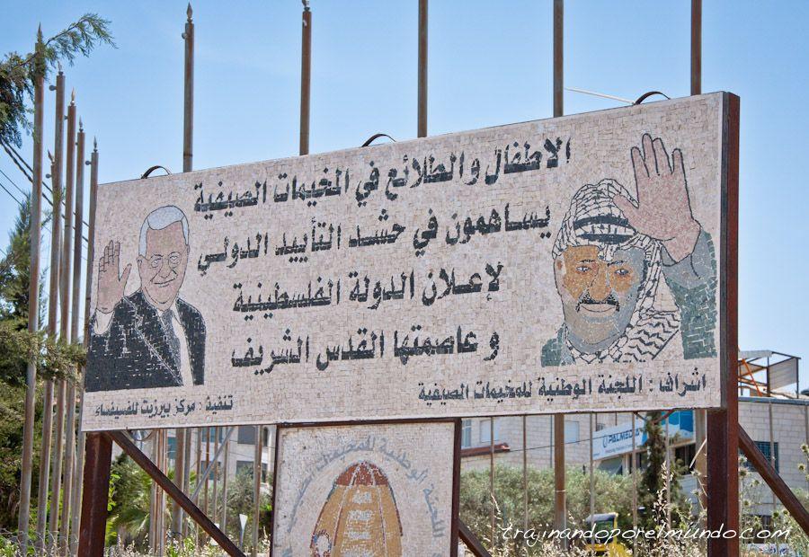 Palestina, Ramallah, Mahmud, Abas, Arafat, policita