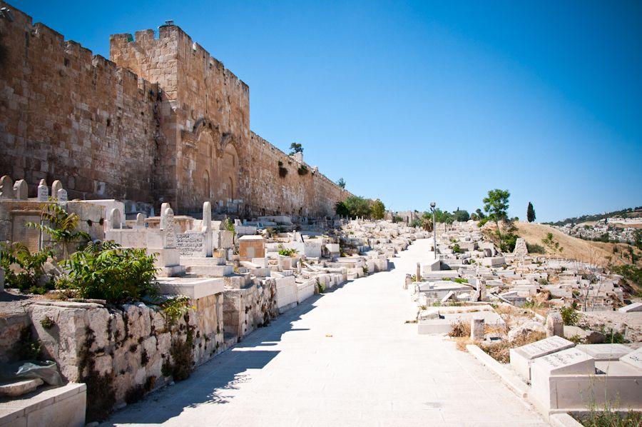 Jerusalen, Puerta Dorada, cementerio, tumbas