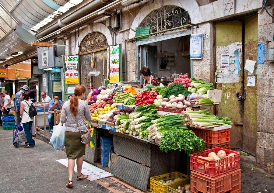 jerusalen, mercado, judio, comprar, verduras, que ver