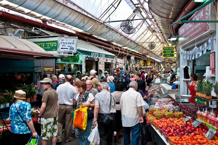 jerusalen, que ver, mercados, comprar, viaje, Israel
