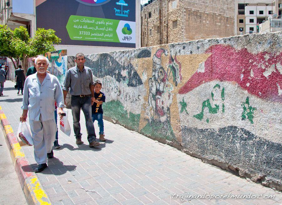 Ramala, Cisjordania, politica, ocupacion