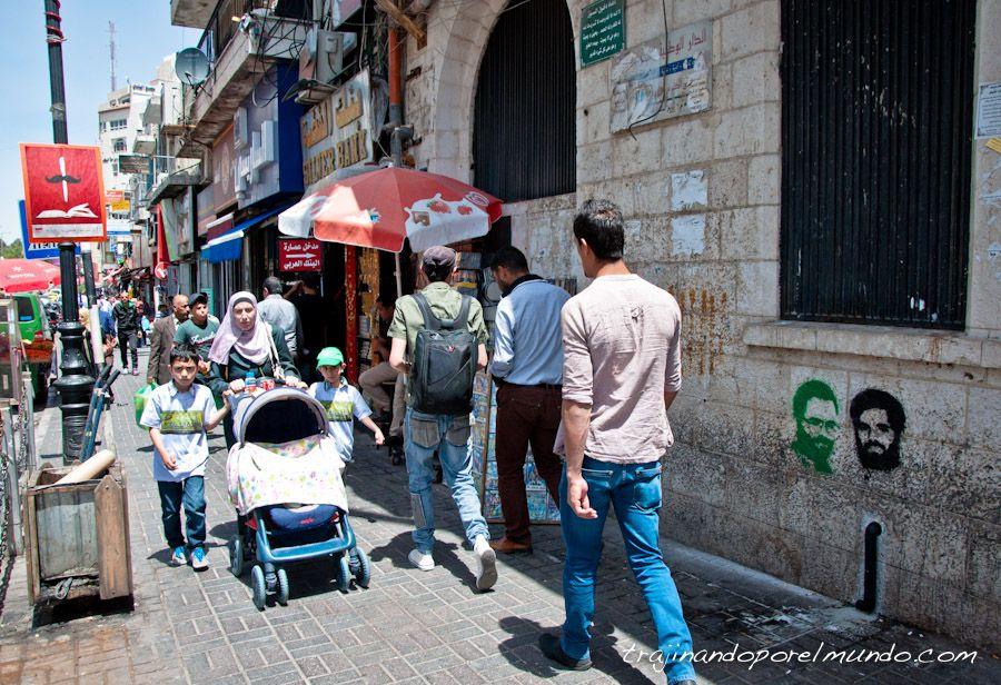 viaje, cisjordania, ramala, que ver, compras, paseo