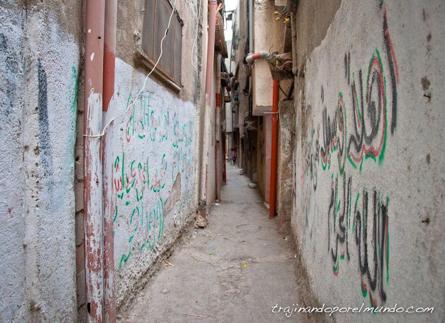 palestina, cisjordania, nablus, que ver, balata, refugiados