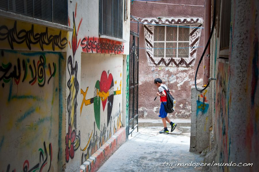 palestina, cisjordania, educacion, refugiados, colegio, niños