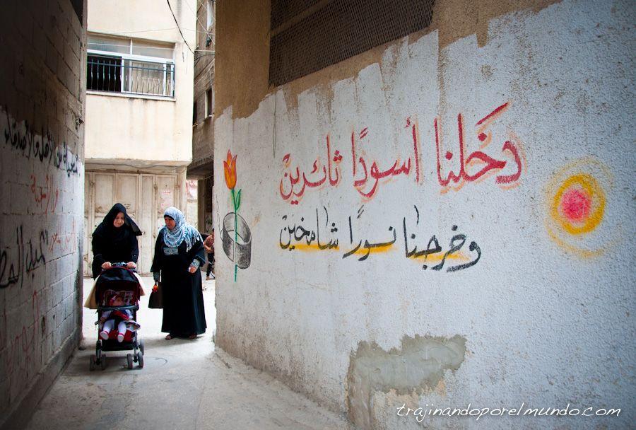 viaje, Palestina, Nablus, refugiadas, cisjordania, conflicto,  israel