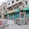 palestina-visitar-hebron