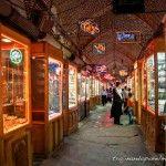 El abrazo iraní (perdida en el gran bazar de Tabriz)