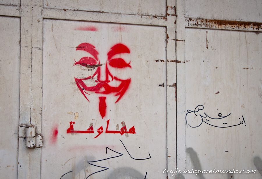 palestina, cisjordania, ocupacion, resistencia