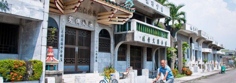 El cementerio chino de Manila
