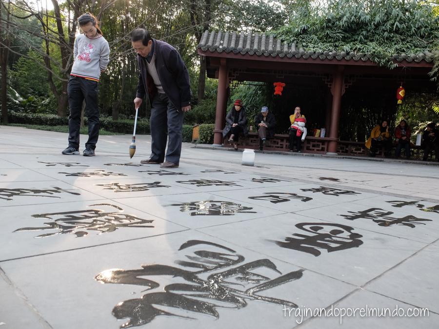 People's Park en Chengdu, China