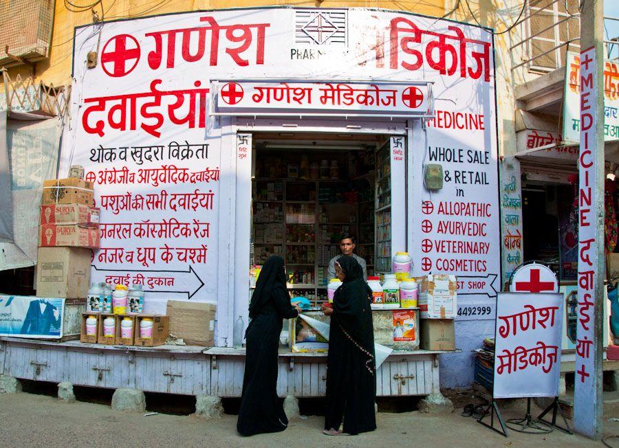 Farmacia en la región de Shekhawati