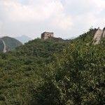 Beijing (III): La Gran Muralla